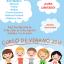 curso_2016_zumpango.png